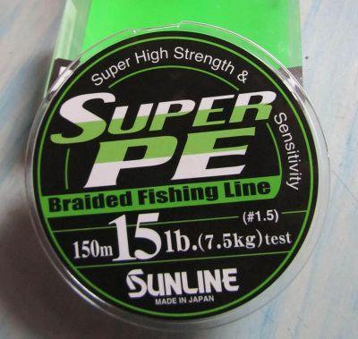 Sunline Super Pe
