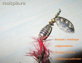 b_275_211_16777215_00_images_primanki_0906.jpg