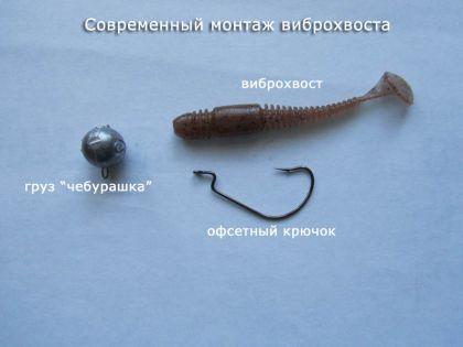 силиконовая приманка, чебурашка и офсетный крючок